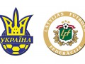 Смена соперника: Сборная Украины договорилась о матче с Латвией