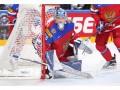 Прогноз букмекеров на матч ЧМ по хоккею Россия - США