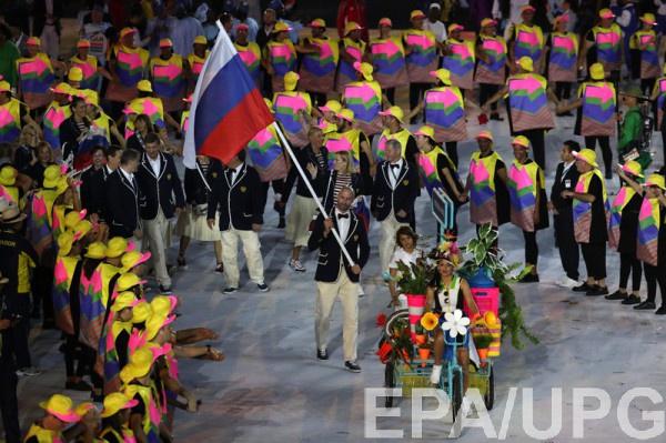 Сборная России на открытии Олимпиады