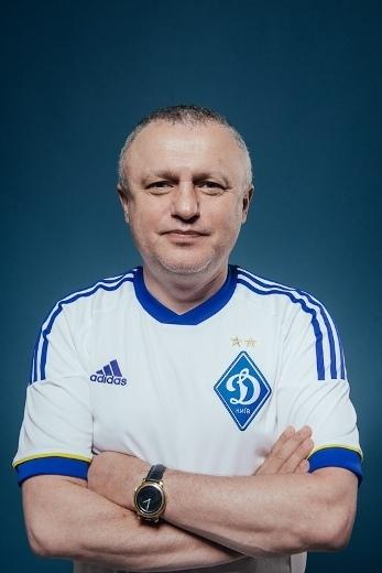 Игорь Суркис всей душой болеет за Динамо