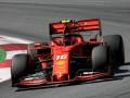 Гран-при Австрии: Леклер выиграл вторую практику, Хэмилтон стал четвертым