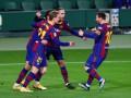 Барселона вырвала победу у Бетиса в сумасшедшем матче Ла Лиги