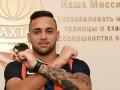 Футболист Шахтера получил вызов в олимпийскую сборную Бразилии