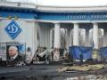 Гостеприимный Киев: Как выглядит стадион Динамо сегодня
