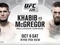 Нурмагомедов - Макгрегор: UFC показала промо-ролик боя