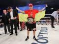 Бой Малиновского отменили из-за травмы украинца