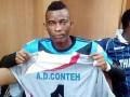 Вратарь африканской сборной умер в возрасте 25 лет