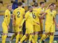 Мораес стал самым возрастным автором гола в истории сборной Украины