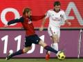 Серия А: Интер отстоял второе место от претензий Наполи