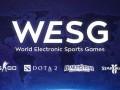 Барселона примет LAN-финал WESG Europe