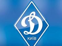Динамо Киев выпустит криптовалюту для фанатов