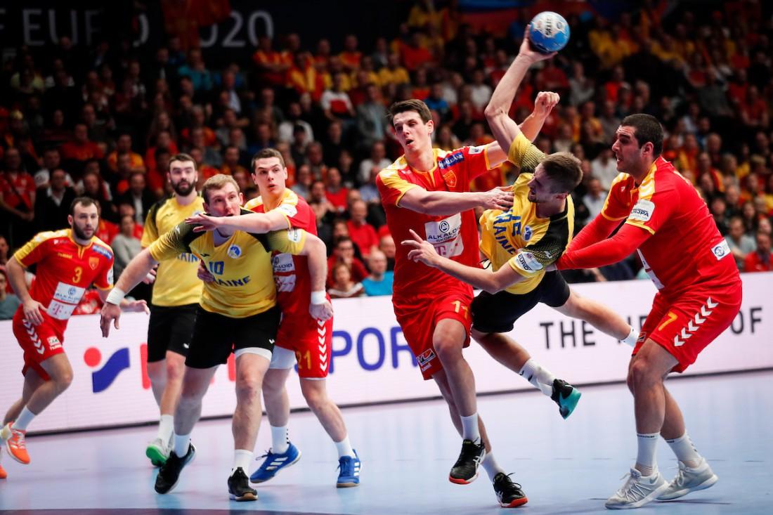 Северная Македония - Украина: видео обзор матча гандбольного Евро-2020