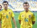 Вероятный состав сборной Украины на матч с Исландией