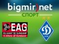 Генгам - Динамо Киев 2:1 трансляция матча 1/16 финала Лиги Европы