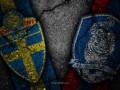 Швеция – Южная Корея: прогноз и ставки букмекеров на матч ЧМ-2018