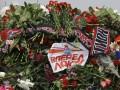 Фотогалерея: Черный день. В России почтили память погибших игроков Локомотива