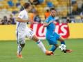 Игрок Наполи: Не должны забывать, что Динамо – очень сильная команда