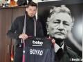 Бойко поблагодарил болельщиков и коллег по Днепру