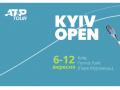 В Украине состоится турнир серии ATP Challenger Tour