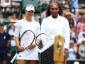 Кербер: Серена заставляет играть в лучший теннис