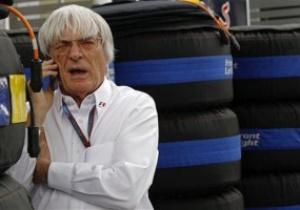 Босс Формулы-1 поведал подробности, совершенного на него нападения