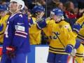 Швеция – США 6:0 видео шайб и обзор матча ЧМ-2018 по хоккею