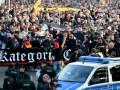 Немецкие фанаты оскорбляли бразильских журналистов на расистской почве