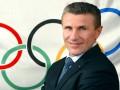 Сергей Бубка переизбран на пост президента Национального олимпийского комитета Украины