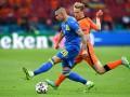 Зубков вернулся в общую группу сборной Украины
