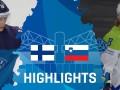 Финляндия - Словения 5:2 Видео шайб и обзор матча ЧМ по хоккею