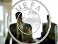 УЕФА рекомендовал завершить национальные чемпионаты и кубки