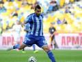 Полузащитник Динамо Юнес Беланда не перейдет в Марсель