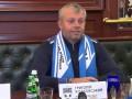 Президент Руха опроверг информацию о покупке поддержки от звезд футбола