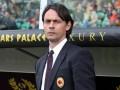 Филиппо Индзаги назвал команды, которые сыграют в финале Лиги чемпионов