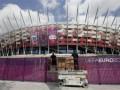Матч-открытие Евро-2012 под угрозой срыва. Генподрядчик стадионов в Варшаве, Познани и Гданьске объявил о банкротстве