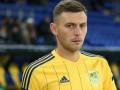 Касьянов покинул расположение Металлиста