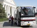 Таврия отправится в Полтаву на автобусе