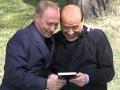 Владелец Милана Берлускони побывал в Крыму