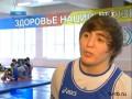 В России 19-летнего спортсмена приговорили к 10 годам тюрьмы