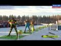 Секунды не хватило. Украинцы финишировали вторыми в эстафете на Кубке мира по биатлону