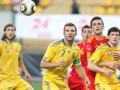 Украина опустилась в рейтинге FIFA