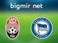 Заря – Герта 1:1 онлайн трансляция матча Лиги Европы