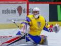 Определились все соперники сборных Украины на чемпионате мира следующего сезона