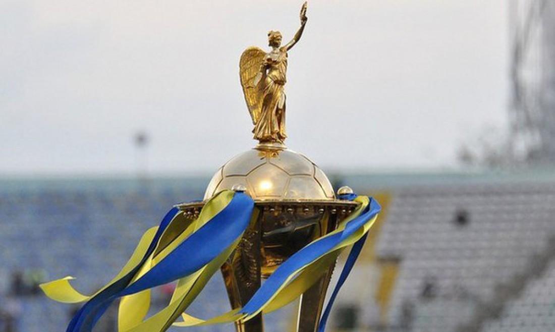 Кубок Украины: видео онлайн трансляция