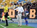 Фонсека: Динамо сыграло лучше – они забили, а мы нет