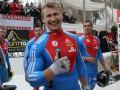 Российский чемпион Олимпиады в Сочи попался на допинге