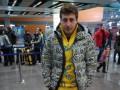 Украинский саночник: Весь день отходили от поездки в Сочи
