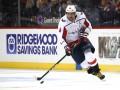 НХЛ: Торонто справился с Бостоном, Вашингтон в гостях разгромил Айлендерс