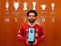 Салах: Победа в Лиге чемпионов важнее, чем индивидуальные награды