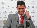 Роналду откроет собственную сеть спортклубов